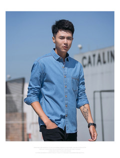 1PCS Men Shirt Jean Long Sleeves Shirt mazarine l