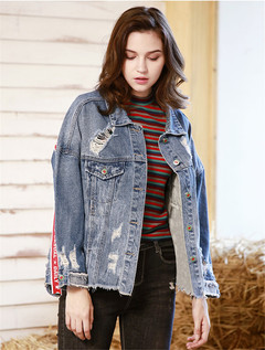 1PCS New Fashion Women Ladies Loose Jean Jacket Denim Coat With Rivets And Tape blue s