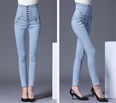 Women Ladies  high-waisted Jeans pencil Pants Trousers light blue s