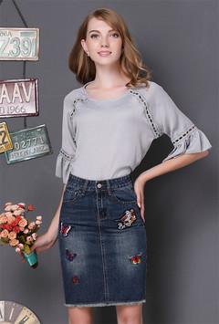 Women Ladies Embroidered Denim Skirt blue s