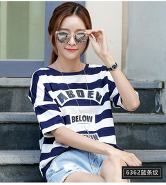 Women Ladies Striped Short-sleeved T-shirt 01 m