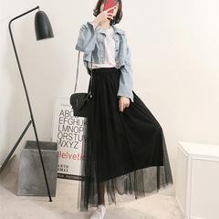 Women Ladies high-waist and thin-thin-fold long net yarn semi-body skirt black average