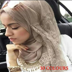 The new lady's plain scarf with two large lace headscarf scarves 1 color