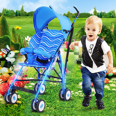 Baby stroller good baby stroller portable folding baby stroller children's umbrella cart Blue network model All code