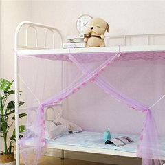 Student bed net single bed bed top and bottom bed net single door curtain White 1.4 high 1.0 meters bed