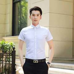 Men's short-sleeved shirt slimming half sleeve shirt business casual solid color plus-size shirt white S