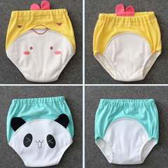 Baby wrap pants baby PP pants newborn shorts underwear baby pants navy L size recommended height 100-110cm