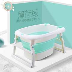Multifunctional folding children bath tub large baby bath tub baby bath tub bath tub green All code