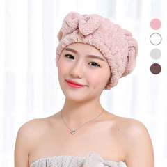 Adult is lovely bowknot bath cap does hair cap to add thick towel to absorb water to dry hair towel 5. Khaki + lotus root powder A size