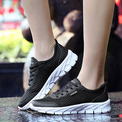 Mesh shoes students breathable sneakers women's shoes mesh cloth men's casual shoes men's shoes black 35