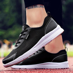 New single mesh mesh men's shoes sports casual shoes youth breathable lace-up trend running shoes black 38