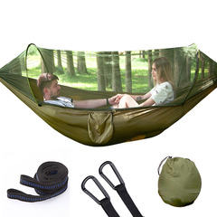Automatic quick opening 2 person portable parachute nets hammock anti-mosquito hammock swing tent Army Green 2.5*1.2m