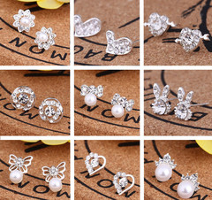 2 Pair KSH 79 Oasis 1 pair new arrival 925 silver Korean earrings studs for women gift#1#4 2 pair(note earring number) one size