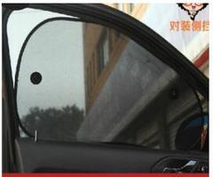 1 Pair Black Car UV Protection Side Window Curtain Sun Shade black one size