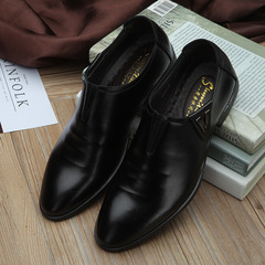 Leather Shoes Men's Business Leather Shoes Formal Breathable Leather Shoes For Men black 38 leather