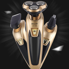Shaver Shavers Shaver machine Shavers Man Shavers And Trimmers Shavers Three-in-one Rechargeable gold normal