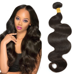 Body wave hair curtain 1pc/100g Brazilian virgin Human Hair weave nature black 8inch