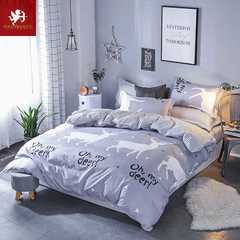 Hot 4Pcs Bedding Set (1 Duvet cover+1 Bed sheet+2 Pillow covers)  Fashion moose Fashion moose 1.0m wide