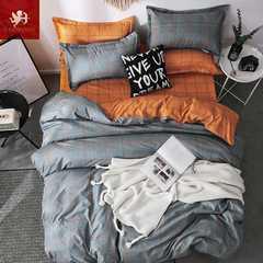 Hot 4Pcs Bedding Set (1 Duvet cover+1 Bed sheet+2 Pillow covers) Business minimalist striped plaid Business minimalist striped plaid 1.0m wide