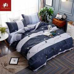 Hot 4Pcs Bedding Set (1 Duvet cover+1 Bed sheet+2 Pillow covers) Neutral simplicity Neutral simplicity 1.0m wide