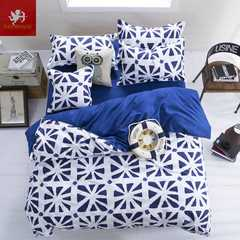 Hot 4Pcs Bedding Set (1 Duvet cover+1 Bed sheet+2 Pillow covers) Dominic Dominic 1.0m wide