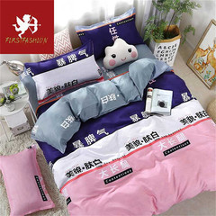 Hot 4 piece bedding set Loss (1 duvet cover + 1 sheet + 2 pillowcases)a variety of styles give gifts 1 1.5m wide(5inch)
