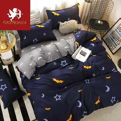 4PCS bedding set Loss  1 duvet cover + 1 sheet + 2 pillowcases a variety of styles give 1 1.5m*2m (5 inch) bed