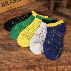Hot sale fashion multicolor socks socks yellow onesize one size