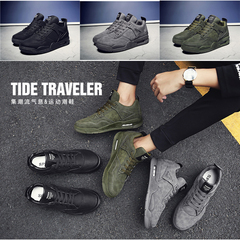 Shoes Rubber Men Fashion sneakers Lace-up Men Running Shoes Sports Shoes Black gray green green 35