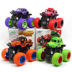 Children's four-wheel drive inertial SUV simulation stunt swing car toy purple 1:36