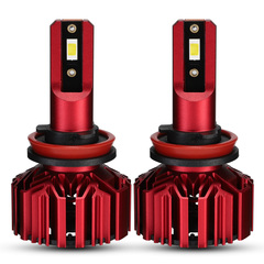 Novsight A500 N11 H11 Built-in Fan LED Headlight Bulbs Conversion Red  60W 10000LM