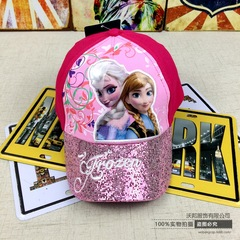 Under 8 years old Ice and Snow Margin Animation Princess Cute Baseball Cap girl hat pink1 52—54cm