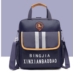 Korean version of schoolbag for pupils with one shoulder and two shoulders and three-purpose bag Blue