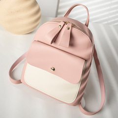 Shoulder bag Japanese and Korean new net red leisure fashion matching colorful small square bag pink 17*7*20