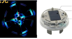 Solar Power Led Tyre Light