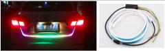 4-colors LED Tail Boxlamp