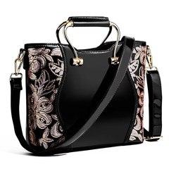 Fashionable patent leather bead piece is handed diagonally cross bag, euramerican tide female bag black 26*12*23cm