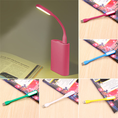 Mini USB LED Lamp 5V 1.2W Super  Reading Lamp For Power Bank PC Laptop Notebook random 17 *2*1 cm 1.2w