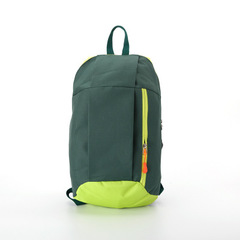 GIHG Waterproof  Multifunctional Travel Lightweight Backpack Men Women Business Leisure Backpack green one size