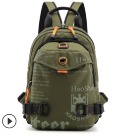 Outdoor Men's Multi-Function Fashion Backpack Waterproof Nylon Cloth Shoulder Messenger Bag ArmyGreen one size