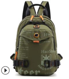 Outdoor Men's Multi-Function Fashion Backpack Waterproof Nylon Cloth Shoulder Messenger Bag ArmyGreen one size
