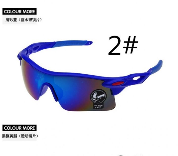 Sport Sunglasses Men Reflective Coating Square Sun Glasses Women Brand Designer 1 009181