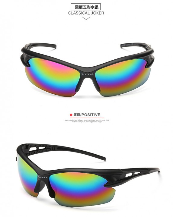 Sport Sunglasses Men Reflective Coating Square Sun Glasses Women Brand Designer 1 3105