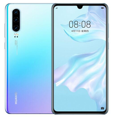 HUAWEI P30 kirin AI intelligent all-in-one fingerprint sensor leica tri-camera phone The sky of