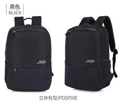 Xiaomi computer backpack business men's backpack notebook backpack USB charging backpack Black one size