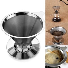 Layer Stainless Steel Coffee Filter Holder Pour Over Coffees Dripper Mesh Coffee Tea Filter Tools silver 125*100mm