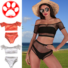 Four-Piece Bikini Women Sexy Mesh Beach Split Swimsuit Beach Dresses Trade Bikini Summer Hot Travel orange m