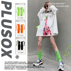 DY-STAR Mid-leg Socks Lolita Cross-strap Girls Attract Fashion Campus Style Collocation Colorful black All code All code