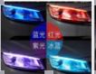 car  light red 10com