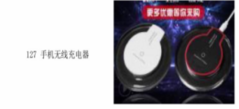 wireless charger BLACK